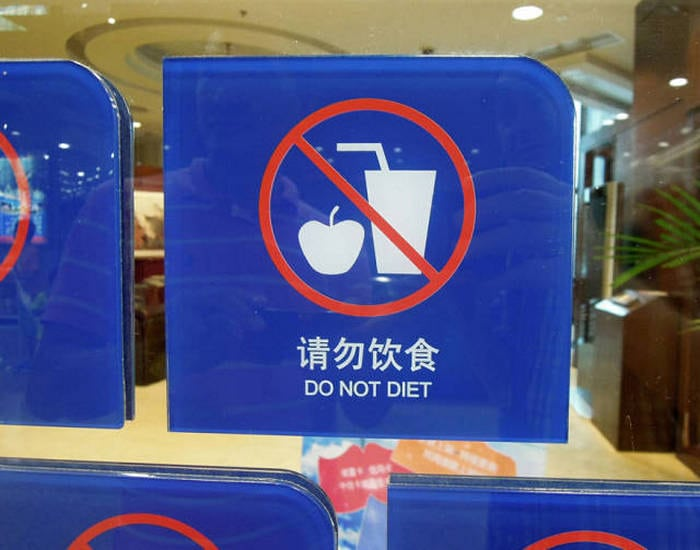 27 Translation Fails That Are Ridiculously Hilarious -18